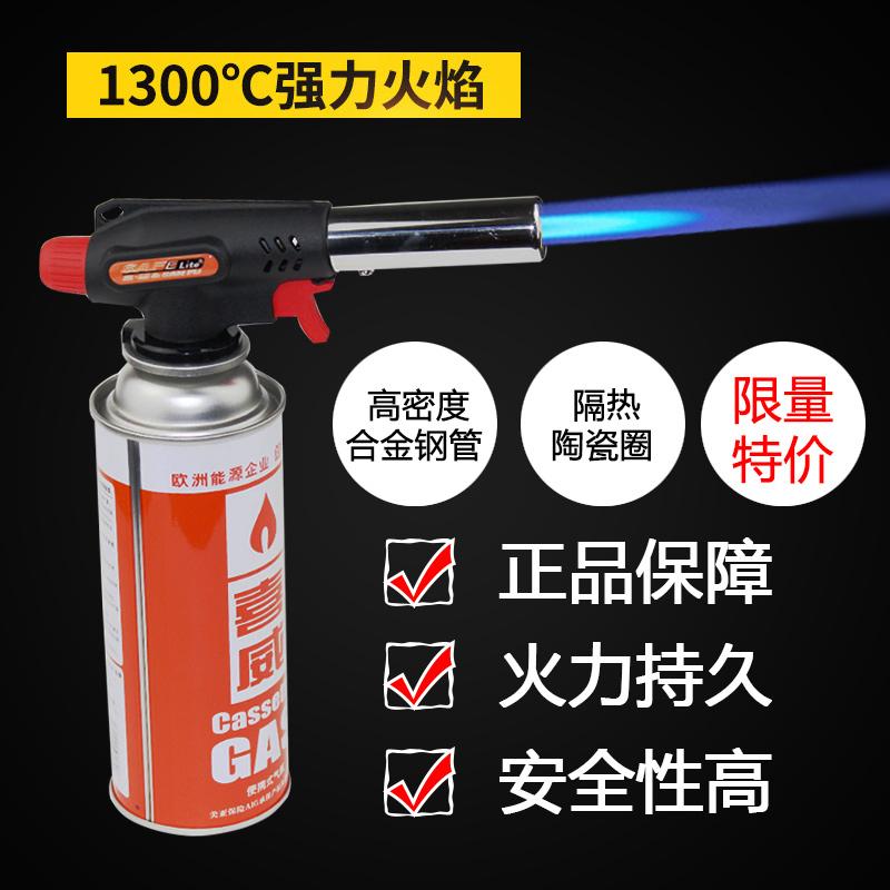 Зажигалки Артикул 594170833702