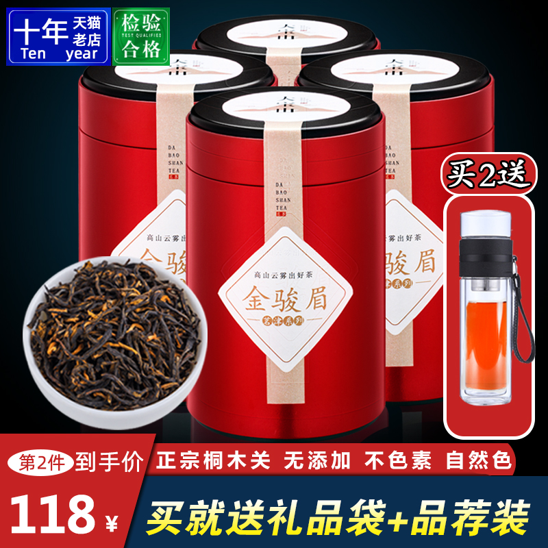 Чай Артикул 608172790423