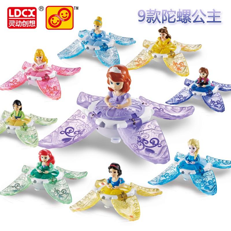 灵动迪士尼舞动公主旋转陀螺儿童女孩玩具变形坨螺冰雪艾莎奇缘