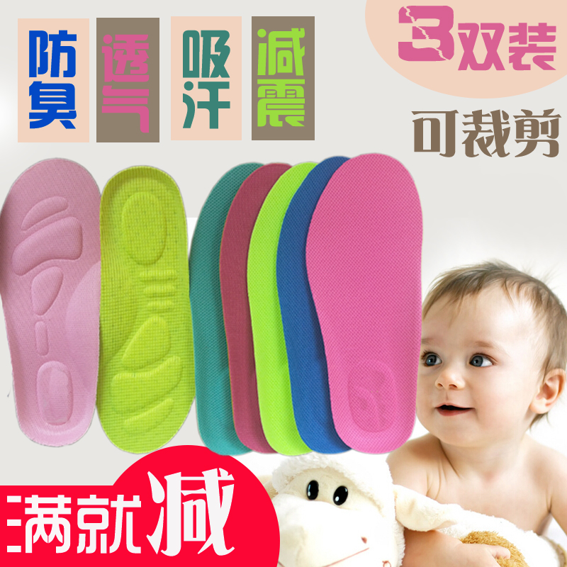 3 пары детские на мальчика стелька Может вырезать пот воздухопроницаемый чистый хлопок Ткань на девочку Коррекция функции дезодоранта ребенка