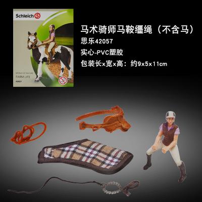 Игрушки с животными Артикул 599924677278
