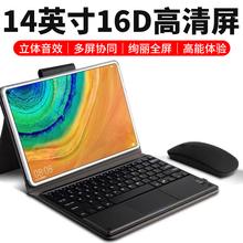 pro线新款2020超薄平板电脑12英寸全网通三星大屏安卓5G手机二合一学习机考研专用游戏适用小米华为苹果ipad