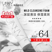 韩国unny官方旗舰洗面奶女男士氨基酸深层清洁学生洁面乳进口正品