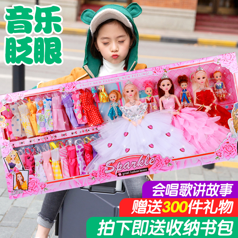 Yitian Barbie doll suit girl 3-6 years old girl Princess 8 family 5-7-10 childrens toy cloth