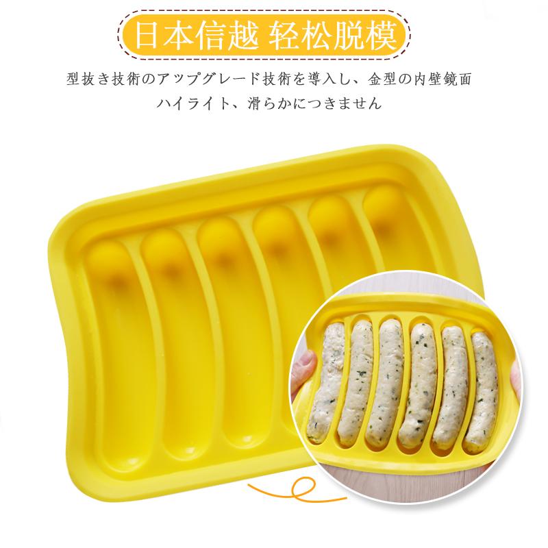 宝宝香肠模具硅胶家用儿童自制可蒸肠辅食肉肠婴儿做火腿肠磨具
