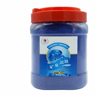 矿泉浴精/浴晶水变蓝色浴室游泳池浴池浴精浴盐浴粉净化水质