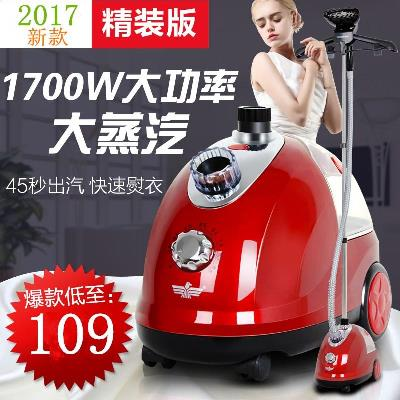 。 Household appliances clothing Mini iron steam electric iron printing and hanging ironing machine