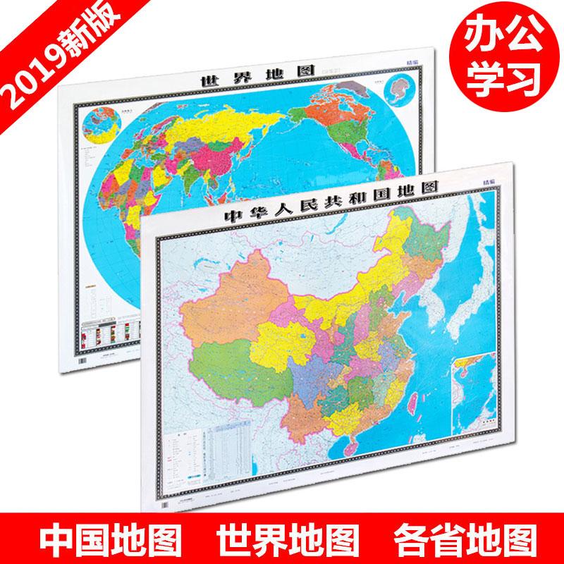 2019年全新版中国世界地图装饰画