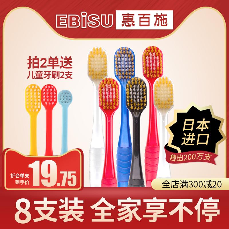 3支装牙刷日本原装进口48孔宽头