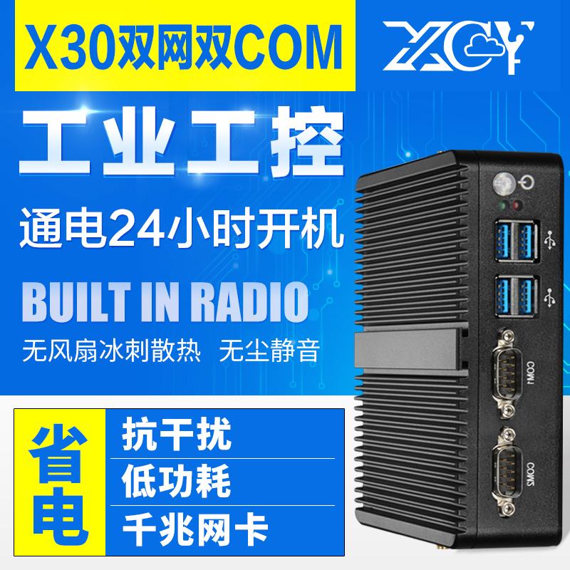 j1900赛扬迷你主机小微型电脑双网双串工控机四核台式准系统HTPC