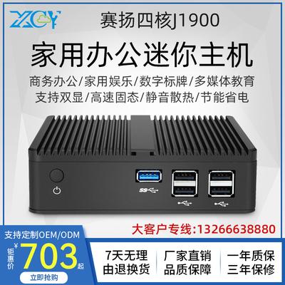 Xinchuang cloud mini host quad-core j1900 microcomputer N2830mini industrial industrial computer living room HTPC