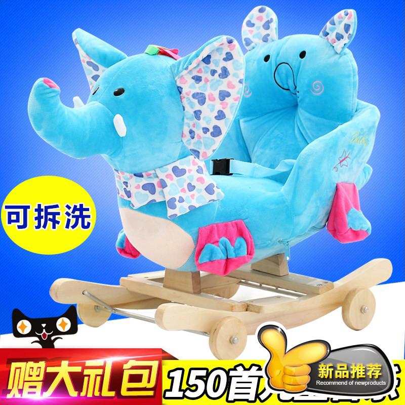 恋小猪儿童木马实木摇马早教益智玩具婴儿摇摇车宝宝摇椅音乐两用