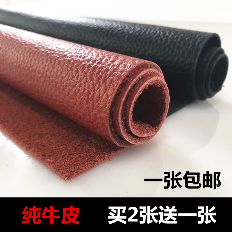 Другие материалы для шитья / Лоскуты кожи Артикул 615854247238