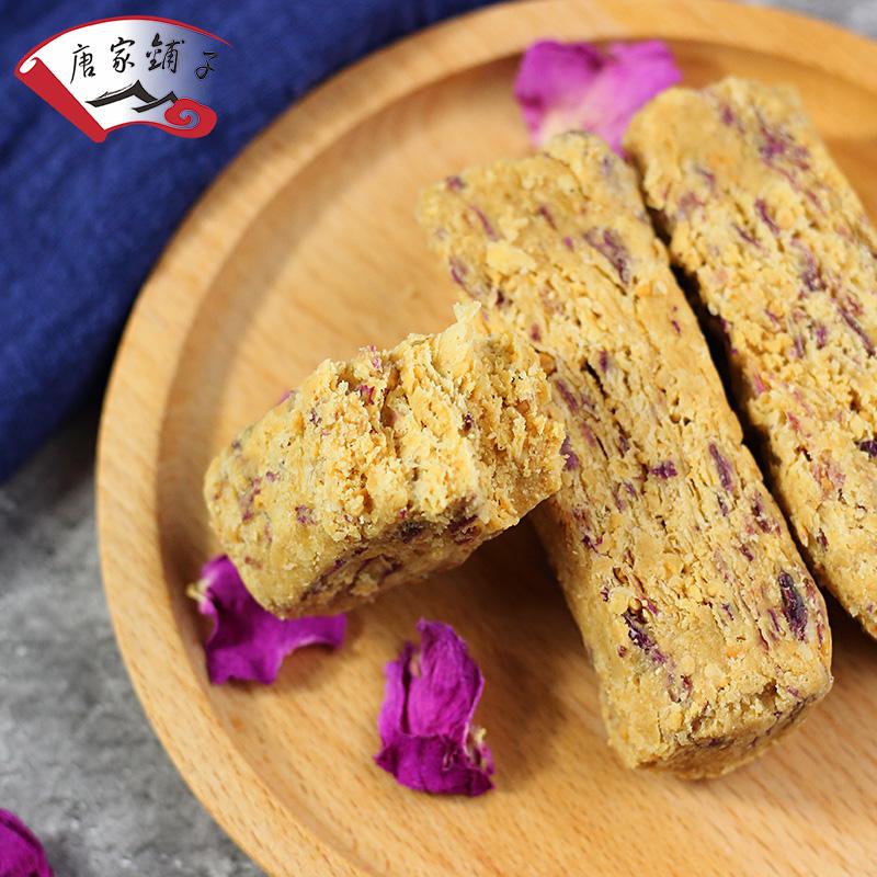 蜂蜜玫瑰花生酥糖唐山特产网红糕点地方特色小吃手工点心零食500g
