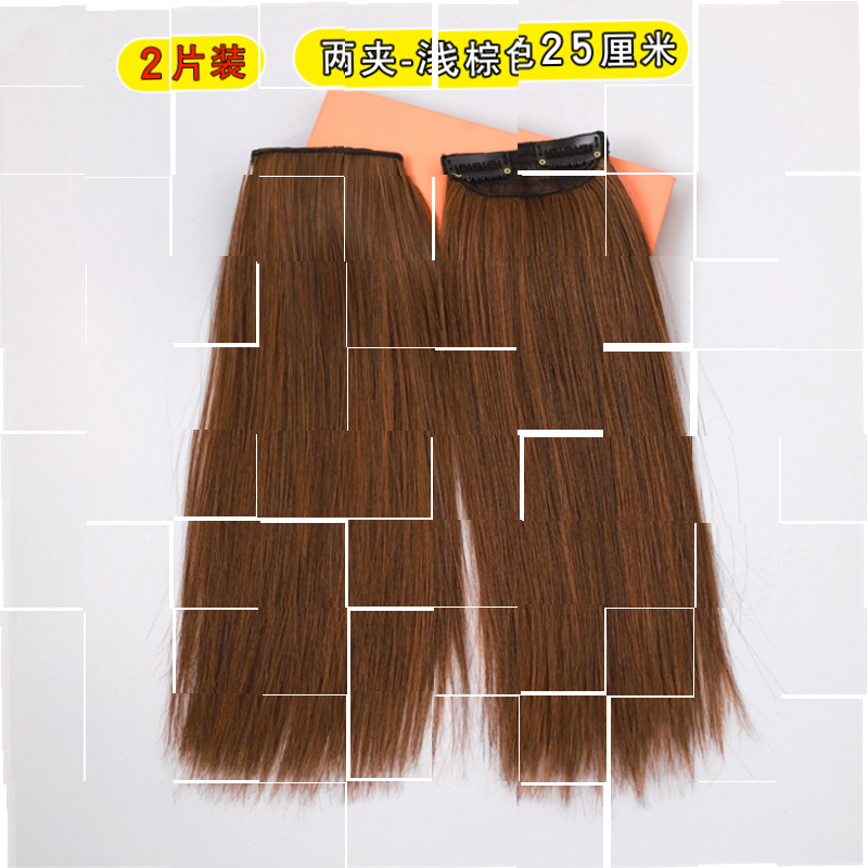 New hair cushion artifact] with fluffy wig piece, female both sides thickening fluffy hair patch, false hair paste.