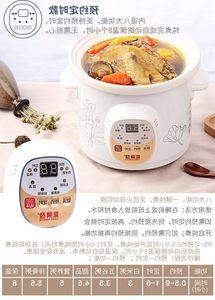日本购全自动陶瓷电炖锅家用白瓷煮粥砂锅煲汤锅养生炖汤锅慢炖迷
