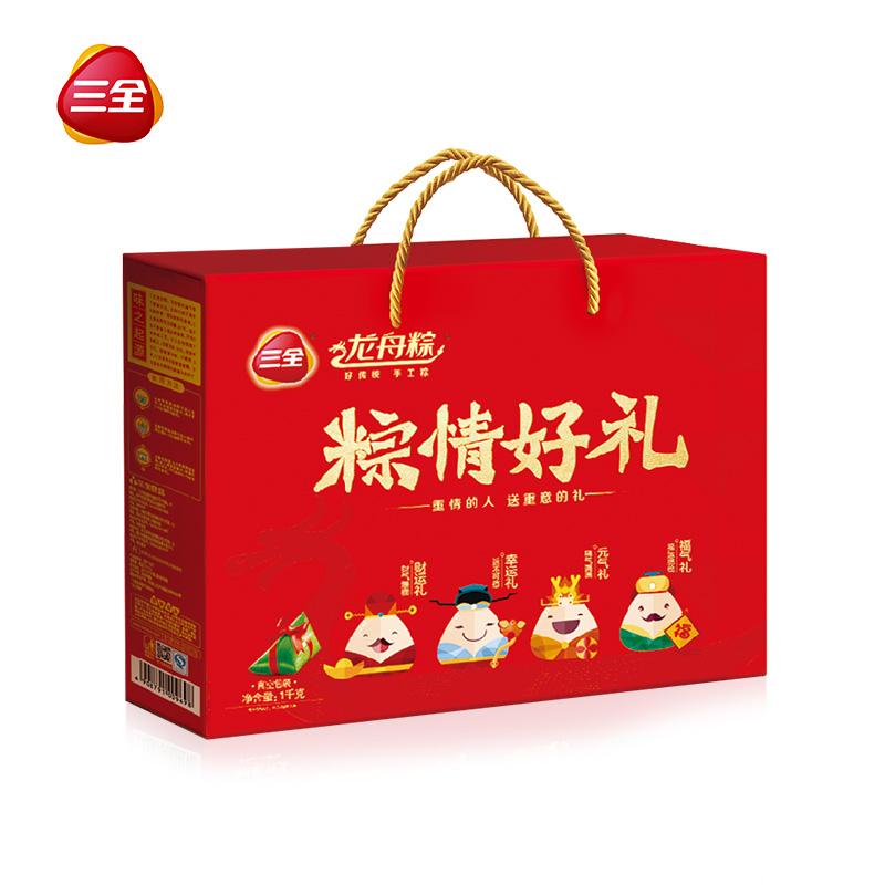 三全龙舟粽子端午真空200g甜肉粽6只起八宝蜜枣粽子礼盒福利团购