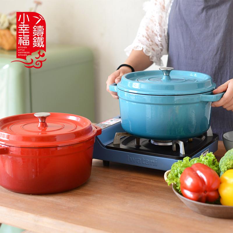 出口品质24CM珐琅铸铁锅煲汤炖锅生铁搪瓷锅无涂层不粘锅铁炖锅