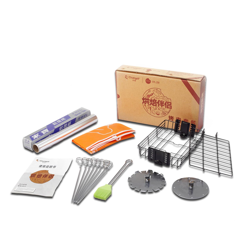 長帝 HB06 家用烤肉架烤魚網套裝 5件烘焙工具套餐 矽膠油刷