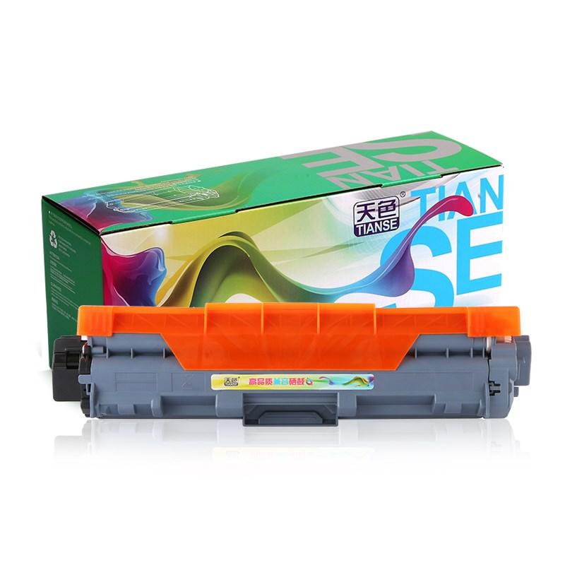 天色适用兄弟MFC9340CDW硒鼓dcp9020墨盒9140 HL3150CDN粉盒HL-31