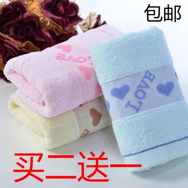 10条装纯棉毛巾家用成人柔软男女通用结婚回礼吸水洗澡面巾