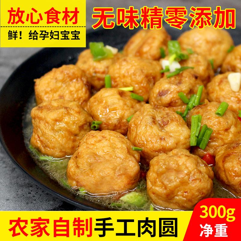 潜龙湾肉圆子300g湖北特产猪肉农家油炸丸子新鲜火锅食材下饭炒菜