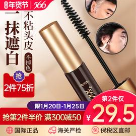 持久日本一次性染发笔棒纯植物抹补色剂膏免洗遮盖白发染黑发神器