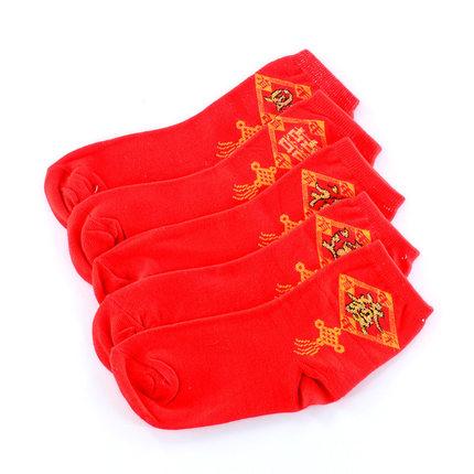 红色袜子结婚情侣一对纯色棉蕾丝红袜福踩小人男新郎新娘婚庆本