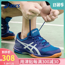 ASICS Arthur Badminton Shoes Men's and Women's Shoes New Summer Sports Shoes Men's Training Shoes Volleyball Shoes Men's GEL