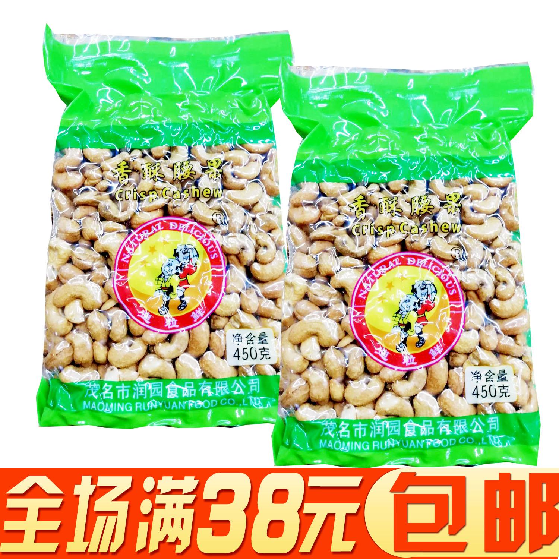 越南香酥腰果果仁450g五香炒货干货坚果休闲零食新年特色营养食品