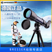 German bresser children's astronomical telescope HD professional star watching primary school students' entry-level portable gift