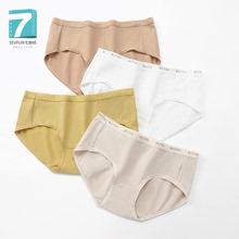 【七色纺】净色全棉内裤4条