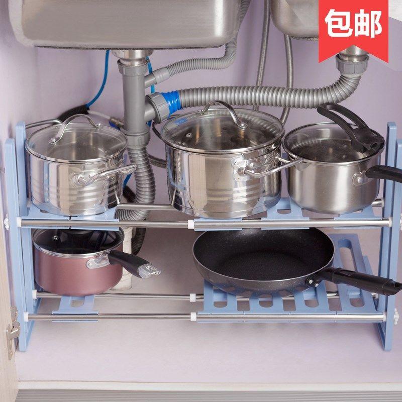 【降价了】不锈钢水槽下架子厨房置物架多层可伸缩收纳架层架落地,可领取元淘宝优惠券