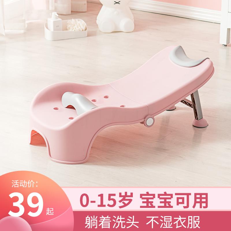 儿童洗头躺椅可折叠洗头发神器男女宝宝洗发床可坐躺小孩家用大号