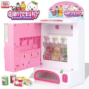 领5元券购买文盛儿童饮料机自动售货机贩卖机玩具投币糖果售卖机女孩男孩玩具