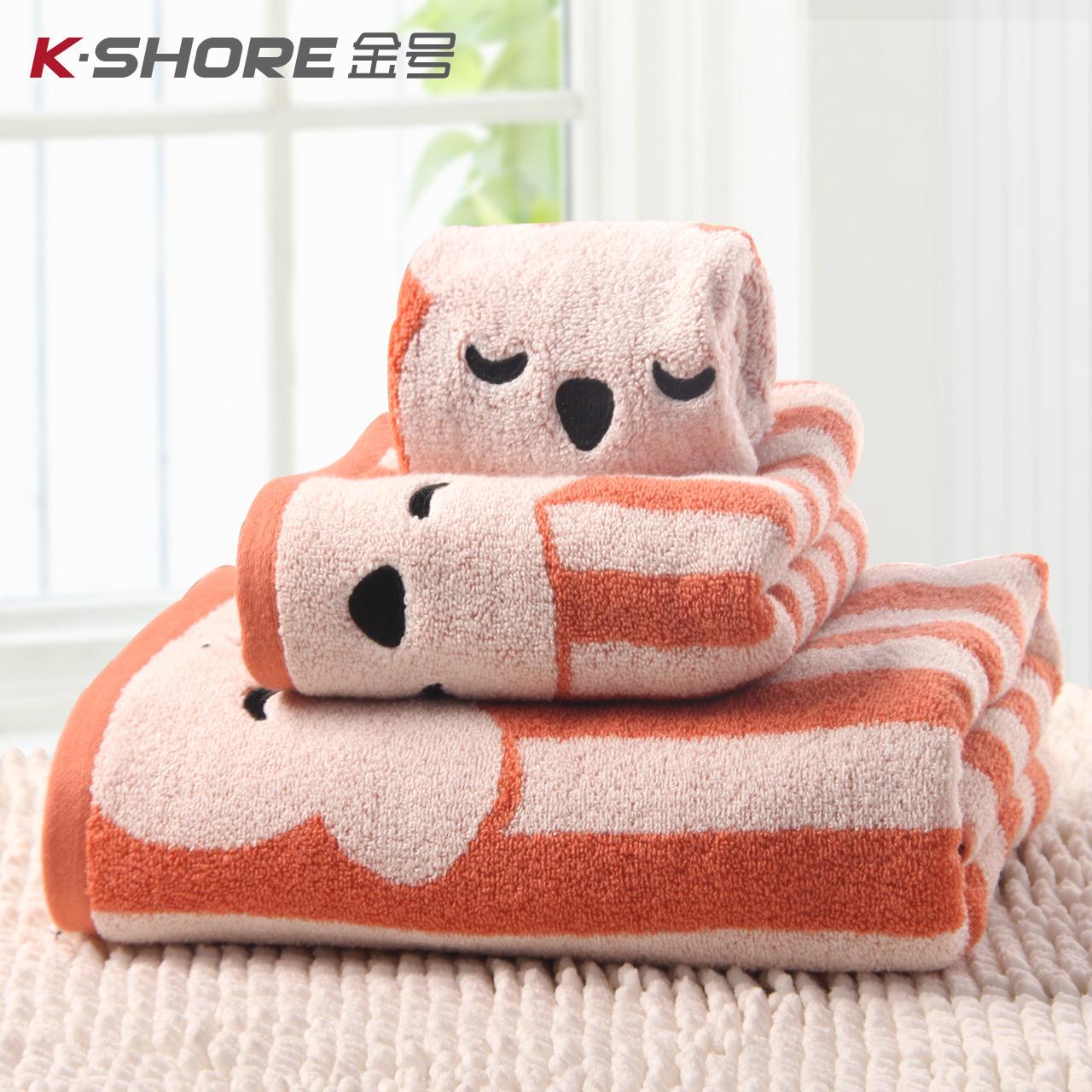 金号纯棉三件套 毛浴方巾各一条 卡通小萌熊柔软舒适吸水