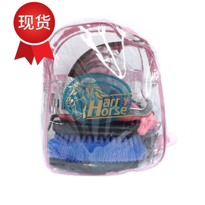 Special m price horse gear c equestrian supplies horse house appliances horse washing care kit horse cleaning tools