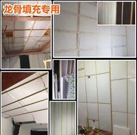 防火聚酯纤维吸音隔音棉墙体填充卧室钢琴ktv家用消音超强板材料