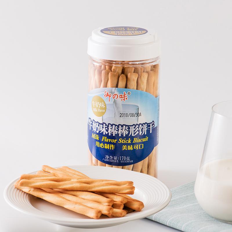 御之味棒棒长条饼干罐装牛奶羊奶抹茶味手指饼干儿童零食棒棒饼干