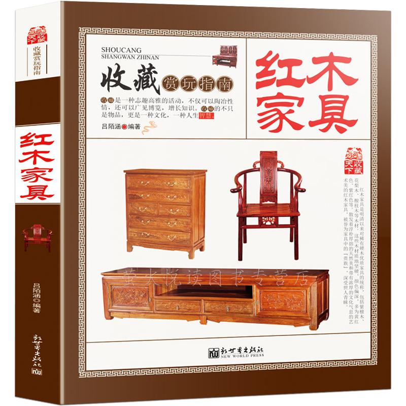 Книги о коллекционировании Артикул 590761896943