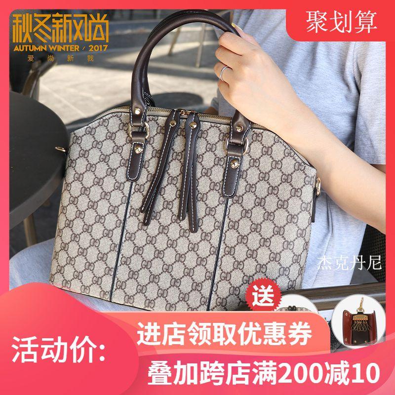 。。女包贝壳包包女包2020新款韩版简约手提包大气奢华女士单肩斜