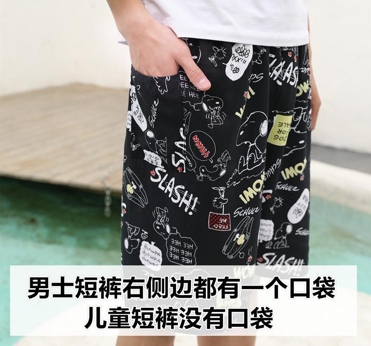 夏季男士纯棉绸短裤家居睡裤五分绵绸沙滩裤衩人造棉加肥加大外穿