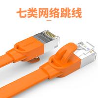 Акиба оригинал семь категория квартира кабель cat7 категория домой высокоскоростной компьютер сеть широкополосный линия QS676