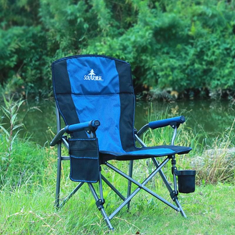 搜乐户外折叠椅筏钓鱼出口帆布写生便携凳子简易靠背沙滩车载露营