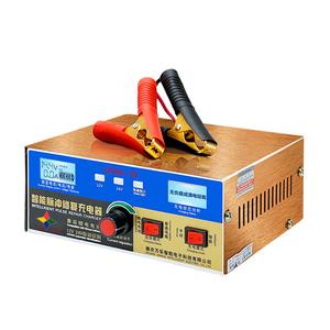 汽车电瓶充电器12V24V 大功率快速摩托车充电机货车冲锂电池修复