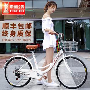 飞鸽自行车女成年大学生轻便变速男女式24寸通勤上班代步淑女单车