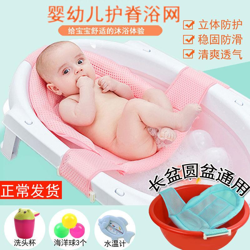Детские ванночки Артикул 616813236292