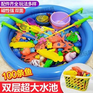 儿童钓鱼类玩具磁性鱼。1抓钓鱼杆