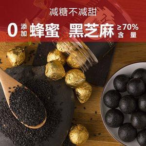 【薇娅推荐】方回春堂黑芝麻丸100g/瓶无蔗糖黑米黑豆芝麻丸