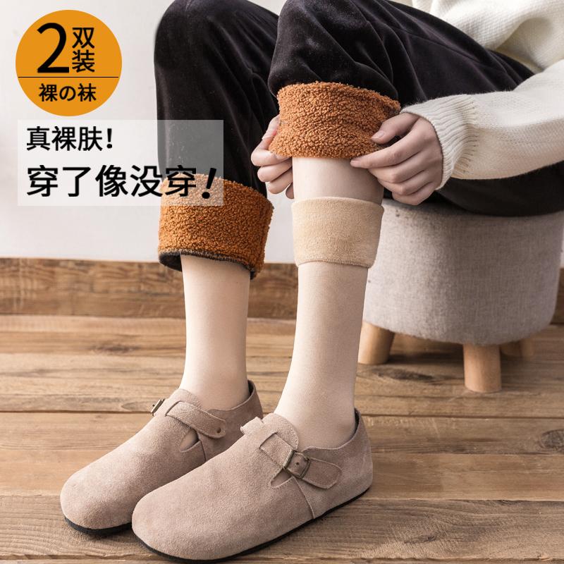 长腿袜女过膝